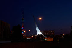 Russia. Night view of the Ostankino television tower in Moscow. Royalty Free Stock Photos