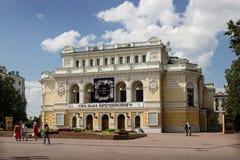 RUSSIA, NIZHNY NOVGOROD - AUG 06, 2014: Drama Theatre Nizhny Novgorod Stock Photos