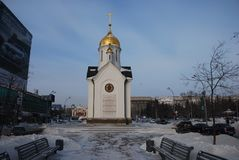 Russia, Novosibirsk, the chapel of St. Nicholas Stock Photos