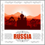 Russia - Old Russian Church. The Golden Ring of Royalty Free Stock Images