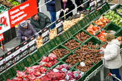 Russia, Omsk - January 22, 2015: Supermarket big store Royalty Free Stock Images