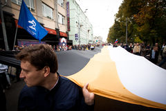 Russia Opposition Stock Photography