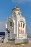 Russia. Orel. Chapel of Alexander Nevsky. Royalty Free Stock Image