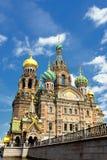 Russia Orthodox Church Spas na Krovi, St. Petersburg Royalty Free Stock Photo