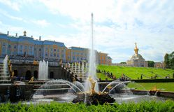 Russia Palace. The beautiful palace in Russia Stock Photo
