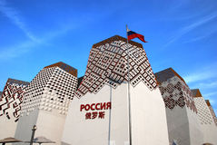 Russia Pavilion Shanghai 2010 EXPO Royalty Free Stock Photo