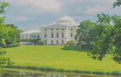 Russia, Pavlovsk Park, July 22, 2017 Pavlovsky Palace ensembl Royalty Free Stock Image