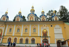 Russia, Pechory. The cave Church of the Dormition of the Theotokos. Stock Image