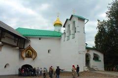 Russia, Pechory. St. Nicholas Church of the Pskov-Caves Monastery. Stock Photo