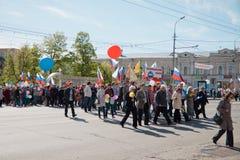 RUSSIA, PENZA - MAY 1: May Day demonstration Stock Photos