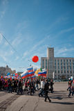 RUSSIA, PENZA - MAY 1: May Day demonstration Royalty Free Stock Image