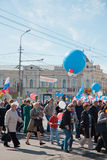 RUSSIA, PENZA - MAY 1: May Day demonstration Stock Image