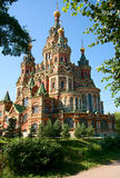 Russia. Peter and Paul Cathedral in Peterhof. Pride of Peterhof - the Cathedral of the Holy apostles Peter and Paul is shining in the sun gilding chapters Stock Photography