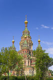 Russia, Peterhof the Church of St. Peter Stock Photos