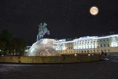 Russia. Petersburg. Monument to tsar Peter 1, Bronze Horseman.inscription the Russian letters on a stone - to Peter I Ekaterina th Stock Images