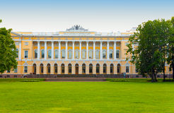 Russia. Petersburg. Russian Museum Royalty Free Stock Photo