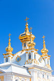 Russia, Petrodvorets-Peterhof Palace Royalty Free Stock Photography
