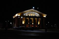 Russia. Petrozavodsk. Musical theater in Petrozavodsk. November 15, 2017. Russia. Karelia. Petrozavodsk. Musical theater in Petrozavodsk, night scene with lights Stock Photos