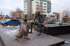 Russia. Petrozavodsk. Sculpture `What Before?` in Petrozavodsk. November 15, 2017. Russia. Karelia. Petrozavodsk. Sculpture `What Before?` in Petrozavodsk Stock Photos