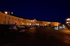 Russia. Petrozavodsk. Street Petrozavodsk at night. November 15, 2017. Russia. Karelia. Petrozavodsk. Street Petrozavodsk at night. The house, lit by the lights Stock Images