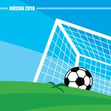 russia piłki nożnej turniej 2018 Zdjęcie Royalty Free