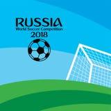 russia piłki nożnej turniej 2018 Fotografia Royalty Free