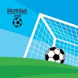 russia piłki nożnej turniej 2018 Zdjęcia Royalty Free