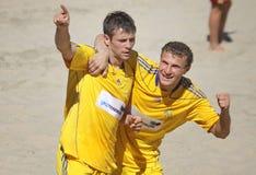 russia plażowa gemowa piłka nożna Ukraine Obraz Royalty Free