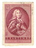 Russia Postage Stamp. Vintage Russia Postage Stamp on White Background. Scan the image. Dimitrie Cantemir. He was also a prolific man of letters – philosopher Stock Photos