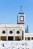 Russia, railway station in Kostroma, Royalty Free Stock Images