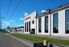 Russia, railway station in Kostroma, Royalty Free Stock Photos