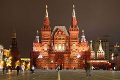 Russia: Red Square by night. State history museum in the end of Red Square, Moscow royalty free stock images