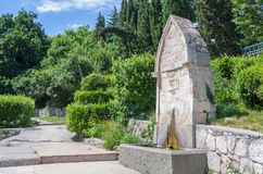 Fountain at the entrance to Vorontsov Park. Russia, the Republic of Crimea, the city of Alupka. 06/09/2018 Royalty Free Stock Image