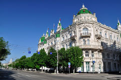 Russia. Rostov-on-Don. The building of the city administration Stock Photos