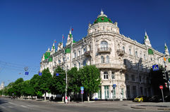 Russia. Rostov-on-Don. The building of the city administration Royalty Free Stock Image