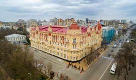 Russia. Rostov-on-Don. The building of the city administration Stock Image