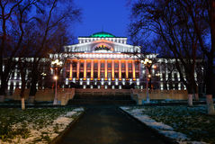 Russia. Rostov-on-Don. Central Bank office Stock Image
