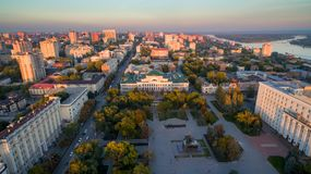 Russia. Rostov-on-Don. Councils square. The office of the centra Royalty Free Stock Photo