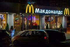 Russia, Rostov on Don, June 28, 2018: Night lights of Restaurant McDonald`s on Pushkinskaya street in Rostov on Don. stock images