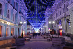 Russia. Rostov-on-Don. Lane cathedral Royalty Free Stock Photo