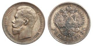 Russia 1 ruble silver coin 1896 stock photos