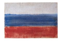 Russia russian flag on wood background. Grunge wall Stock Image
