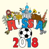 Russia 2018. Russian symbols. Travel Russia, Russian traditions and ball. Vector illustration Stock Photo