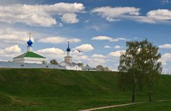 Russia. Ryazan kremlin Royalty Free Stock Images