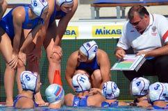 Russia's NAKORYAKOV Mikhail head coach talking about the tactics Stock Photo