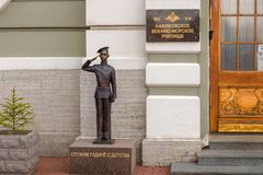 Monument to a young student of Nakhimov Naval School. RUSSIA, SAINT PETERSBURG - AUGUST 18, 2017: Monument to a young student of Nakhimov Naval School sign on Royalty Free Stock Photos