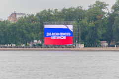 Russia, Saint-Petersburg, July 30, 2017 - the Neva river near t stock image
