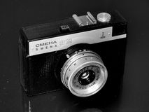 Russia. Samara. April 30, 2017. The old film camera firm of the change on a retro image Royalty Free Stock Photos