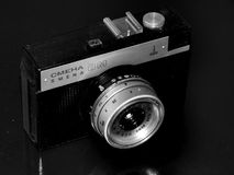 Russia. Samara. April 30, 2017. The old film camera firm of the change on a retro image Royalty Free Stock Image
