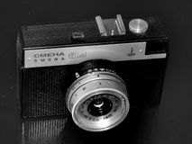 Russia. Samara. April 30, 2017. The old film camera firm of the change on a retro image Stock Image